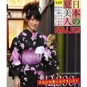 浴衣単品 牡丹黒地O 仕立上りの浴衣 日本の夏美人|hinoyajp2000