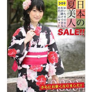 プレタ浴衣 花柄黒地  浴衣単品 仕立上りの浴衣セット 日本の夏美人|hinoyajp2000