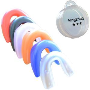 king2ring マウスピース マウスガード スポーツ用 マウスピース 6個 シングル pk700...