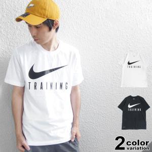 [ブランド]NIKE (ナイキ) [アイテム]半袖 Tシャツ トレーニング ロゴ [カラー]ホワイト...
