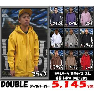 DOUBLE パーカー ジップパーカー 無地/B系