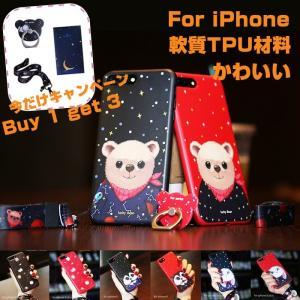 iphoneケース  iphone8 ケースiphone8 ...