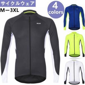 ■素材:ポリエステル ■色:ダークグレー、ブルー、グリーン、ホワイト ■参考サイズ:M、L、XL、X...