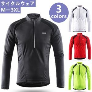 ■素材:ポリエステル ■色:ダークグレー、ホワイト、レッド、グリーン ■参考サイズ:M、L、XL、X...