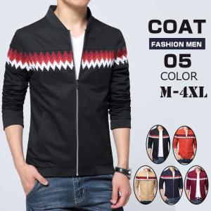 ジャケット メンズ ウインドブレーカー スプリングコート メンズ メンズジャンパー マウンテンパーカ...