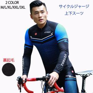 【仕様】 ■素材:Polyester ■色:写真通り★ ■参考サイズ:M、L、XL、XXL、XXXL...