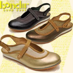 bondir ボンディール by cavacava サヴァサヴァ ふわふわエアリーな履きココチ♪弾む気持ちにぴったりフィットなふかふかメリージェーン hips