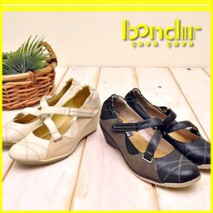 bondir ボンディール by cavacava サヴァサヴァ ウエッジヒールでスラリ脚長スタイル!ジグザグ斜めストラップのカジュアルシューズ hips