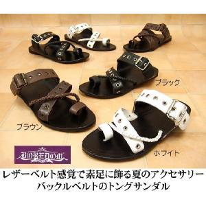 トングサンダル BOREDOM ボアダム レザーストラップ バックルベルト メンズ靴|hips
