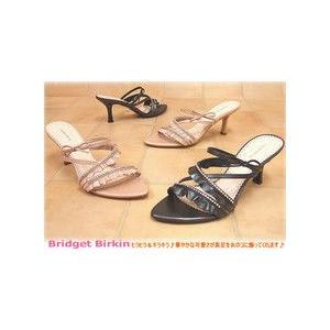 Bridget Birkin ブリジットバーキン フリルにラインストンがゴージャスチックなミュール♪|hips