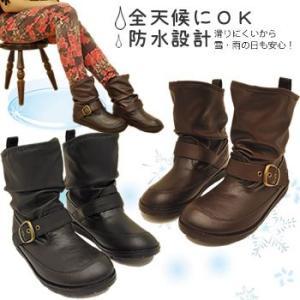 ラバーブーツショート丈 レインブーツ 完全防水 長靴 雨靴  レディース 靴 通販 ※(予約)とあるものは3営業日内に発送|hips