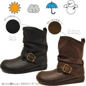 ラバーブーツショート丈 レインブーツ 完全防水 長靴 雨靴  レディース 靴 通販 ※(予約)とあるものは3営業日内に発送|hips|02