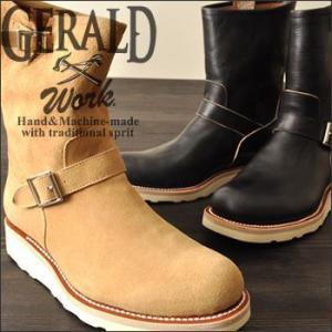 GERALD ジェラルド 売れてるブーツにはワケがある!街履きの軽さと履き心地を兼ね備えたエンジニアブーツ|hips