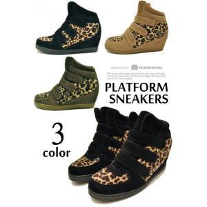 プラットフォームスニーカー インヒールスニーカー ウエッジヒールスニーカー ベルクロ ハイカット mammou selectladies sneaker wedgesole|hips