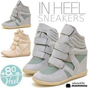 インヒールスニーカー ウエッジヒールスニーカー ベルクロ ハイカット mammou selectladies sneaker wedgesole|hips