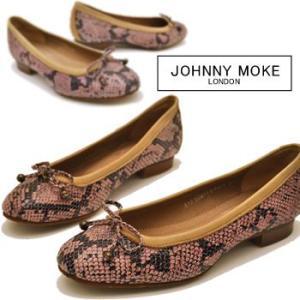 バレエパンプス パイソン型押し フラットシューズ ぺたんこ靴 パンプス JOHNNY MOKE ジョニーモーク|hips