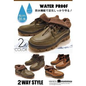防水機能 ショートブーツ メンズ レインブーツ 2WAY 寒冷地 防寒ブーツ スノーブーツ メンズ 靴|hips