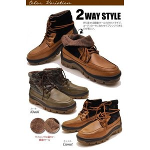 防水機能 ショートブーツ メンズ レインブーツ 2WAY 寒冷地 防寒ブーツ スノーブーツ メンズ 靴|hips|02
