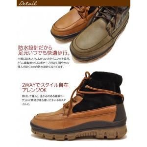 防水機能 ショートブーツ メンズ レインブーツ 2WAY 寒冷地 防寒ブーツ スノーブーツ メンズ 靴|hips|03