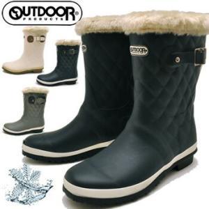 あったかファー付 キルティング ジョッキーブーツ ラバーブーツ 長靴  レディース ミドル  雨靴 ボア付ブーツ 完全防水 防寒ブーツ アキレス|hips