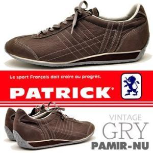 PATRICK PAMIR GRY パトリック パミール グレー  レザースニーカー ロカットスニーカー メンズ 靴|hips