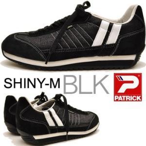 PATRICK SHINY-M  BLK パトリック シャイニーマラソン ブラック メンズスニーカー|hips