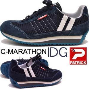 PATRICK MARATHON IDC パトリック マラソン インディゴ メンズスニーカー|hips