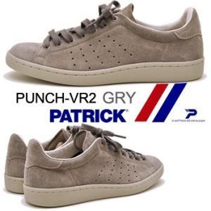 PATRICK PUNCH-VR2 GRY パトリック パンチ・ベロア2  グレー メンズ レザースニーカー|hips