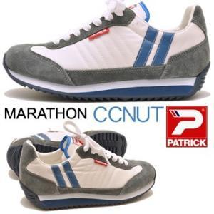 PATRICK MARATHON CCNUT  パトリック マラソン ココナッツ メンズスニーカー|hips