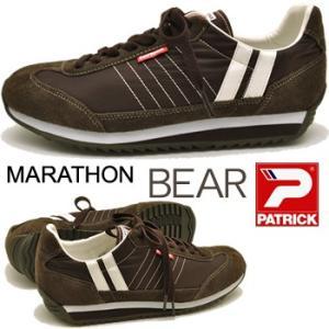 PATRICK MARATHON パトリック スニーカー 靴 マラソン BEAR ベアー メンズ スニーカー
