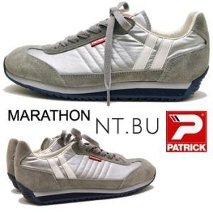 PATRICK MARATHON SPRUT  パトリック マラソン スプラウト メンズスニーカー|hips