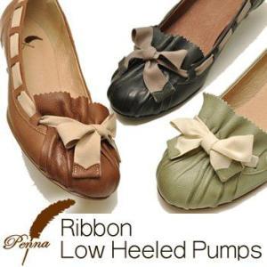 ローヒバレエパンプス ラウンドトゥ ドレープリボン レディース 靴|hips