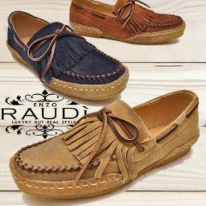 クレープソールのスエードデッキシューズ RAUDI ラウディ メンズ靴|hips