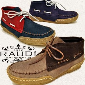 デッキシューズ!ミッドカットのスエードデッキブーツ RAUDI ラウディ メンズ靴|hips