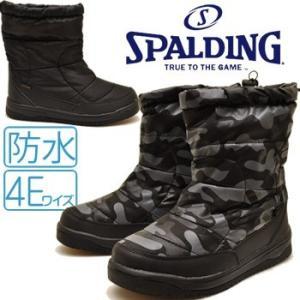 SPALDING スポルディング メンズ スノーブーツダウンブーツ滑らない防水 防滑 給水発熱 中綿入りブーツ 防寒ブーツ ファー付 4Eワイズ