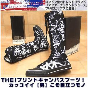 UNDERGROUND アンダーグラウンド デスプリント キャンバス素材スニーカーブーツ メンズ靴 hips