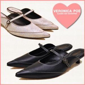 ローヒールのカバートゥはサボ靴感覚で履ける! VERONICA POE ヴェロニカポー|hips