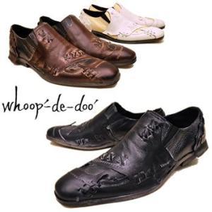 whoop'-de-doo' フープディドゥ ホワイトWAXレザー スリッポン カジュアルシューズ メンズ靴|hips