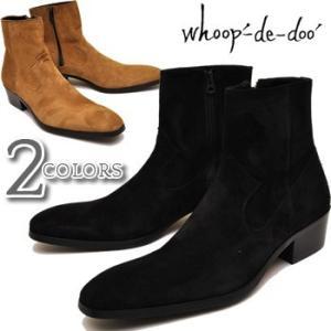 whoop'-de-doo' フープディドゥ ブーツ ショートブーツ サイドジップ ヒールブーツ スエードブーツ 本革|hips
