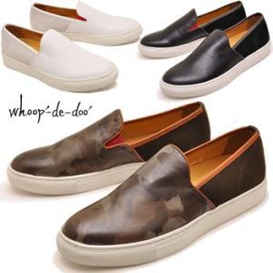 whoop'-de-doo' フープディドゥ whoop'EE' スリッポンシューズ カジュアルシューズ メンズ  カジュアルシューズ 本革 メンズ 靴|hips