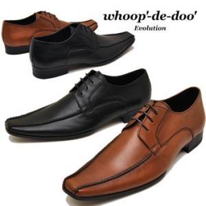 whoop'-de-doo' フープディドゥ スワールトゥ レースアップシューズ 本革 ドレスシューズ スクエアトゥ メンズ 靴|hips