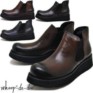 whoop'-de-doo' フープディドゥ ブーツ ショートブーツ サイドゴアブーツ 厚底ブーツ ラバーソール|hips