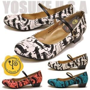 猫モチーフ ストラップパンプス レディース YOSUKE ヨースケ 靴|hips