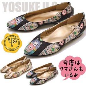 ふくろうプリント ポインテッドトゥパンプス YOSUKE ヨースケ 靴|hips