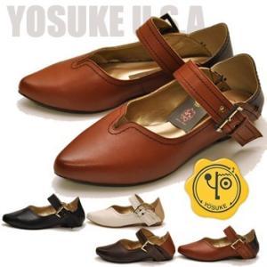 YOSUKE U.S.A ヨースケ フラットシューズ ポインテッドトゥ 本革 レディース ※(予約)は3営業日内に発送|hips