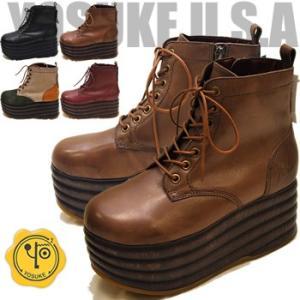 厚底ブーツ レースアップブーツ 本革 YOSUKE ヨースケ 靴 ※(予約)は3営業日内に発送|hips