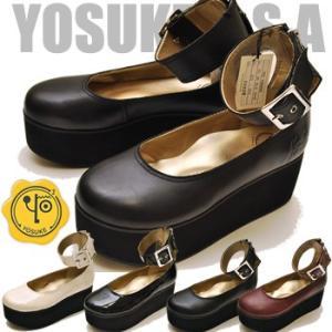 厚底パンプス 本革 エナメル ストラップパンプス YOSUKE ヨースケ 靴 ※(予約)は3営業日内に発送|hips