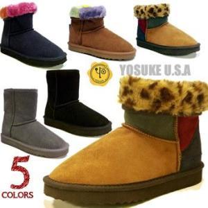 YOSUKE U.S.A ヨースケ ブーツ ムートンブーツ ミドルブーツ 本革 スエード ブーツ レディース靴|hips