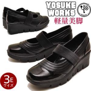YOSUKE U.S.A ヨースケ 厚底 カジュアルパンプス ウェッジソール 3E|hips