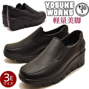 YOSUKE U.S.A ヨースケ 厚底 ウェッジソールシューズ スリッポン オフィスシューズ コンフォート 3E|hips